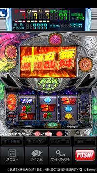 [モバ7]パチンコ&パチスロ(スロット)ゲームアプリ screenshot 2