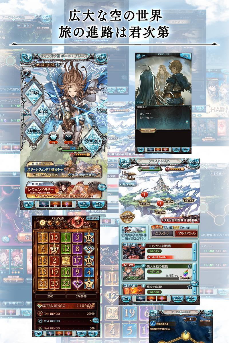 grand blue fantasy apk english
