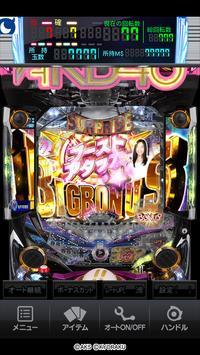 [モバ7]ぱちんこ AKB48-3 誇りの丘 screenshot 2