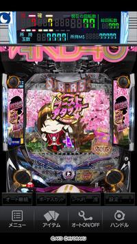 [モバ7]ぱちんこ AKB48-3 誇りの丘 screenshot 6