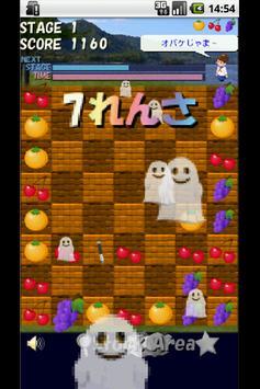 Fruits Miracle Free screenshot 7