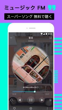 ミュージック fm 公式 サイト エフエム石川