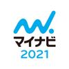マイナビ2021 圖標