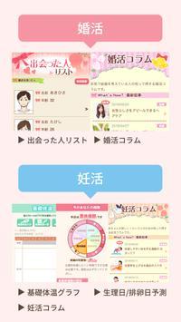 ちば My Style Diary screenshot 1