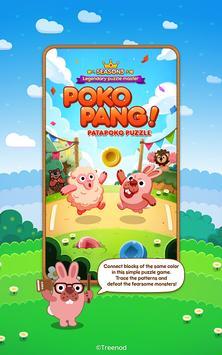 LINE Pokopang - POKOTA's puzzle swiping game! 截图 7