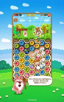 LINE ポコパン-うさぎのポコタの簡単爽快一筆書きパズルゲーム ポスター