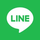 라인 LINE 아이콘