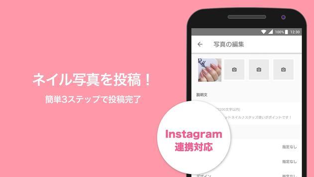 Nailbook - nail designs/artists/salons in Japan screenshot 6
