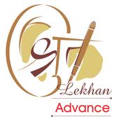 Shrutlekhan-Advance icon