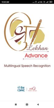Shrutlekhan-Advance poster