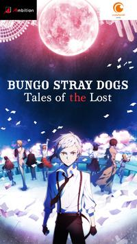 Bungo Stray Dogs: Tales of the Lost poster