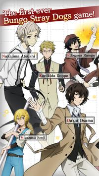 Bungo Stray Dogs: Tales of the Lost screenshot 1