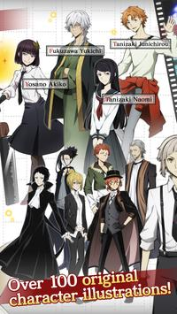 Bungo Stray Dogs: Tales of the Lost screenshot 2