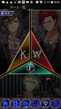 ブラックスター -Theater Starless- screenshot 7