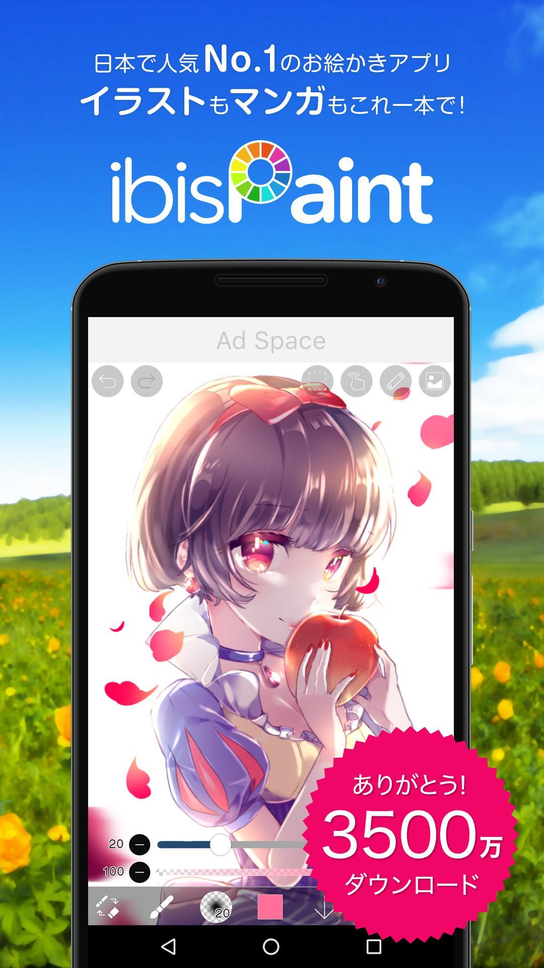 youtube の 動画 を ダウンロード する アプリ android
