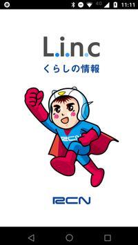 L.i.n.c(りんく) ~RCNくらしの情報アプリ~ poster