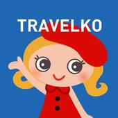 トラベルコ icon