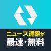 ニュース速報・地震速報NewsDigest/ニュースダイジェスト アイコン