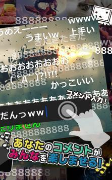 niconico screenshot 14
