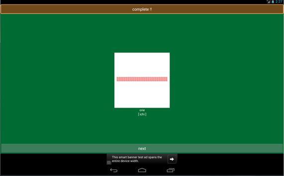 Kanji Nonogram Ex screenshot 2
