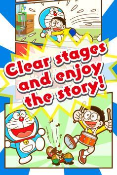 Doraemon MusicPad screenshot 3
