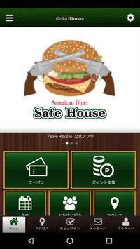 セーフハウス SafeHouse poster