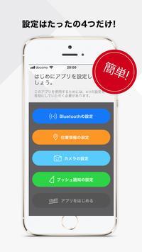 イベントガチャ - ライブ会場限定の特別なグッズ購入体験 screenshot 3