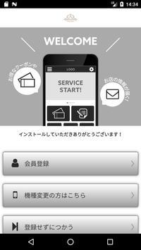 自律神経専門サロン salon528 poster
