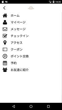 自律神経専門サロン salon528 screenshot 2