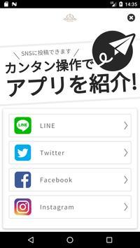 自律神経専門サロン salon528 screenshot 3
