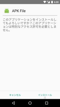 Install Button Unlocker スクリーンショット 1