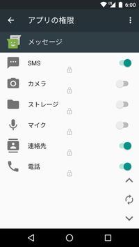 Install Button Unlocker スクリーンショット 5
