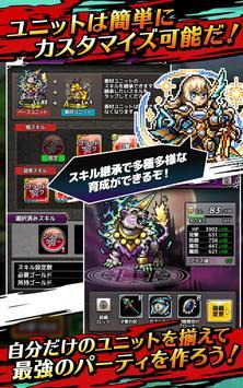 クロスリバース - 人気ゲーム 本格ドットRPGゲーム スクリーンショット 12