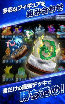ポケモンコマスター スクリーンショット 12