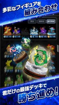 ポケモンコマスター スクリーンショット 2
