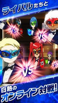 ポケモンコマスター スクリーンショット 3