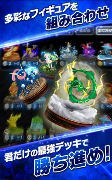 ポケモンコマスター スクリーンショット 7