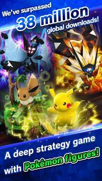 Pokémon Duel poster
