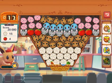 Pokémon Café Mix capture d'écran 8