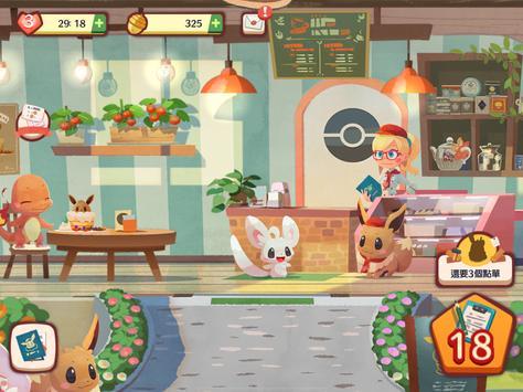 Pokémon Café Mix 截图 9