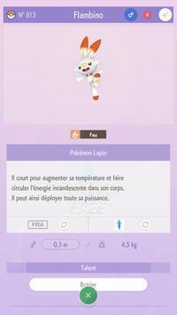 Pokémon HOME capture d'écran 3