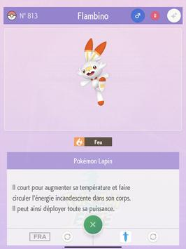 Pokémon HOME capture d'écran 8