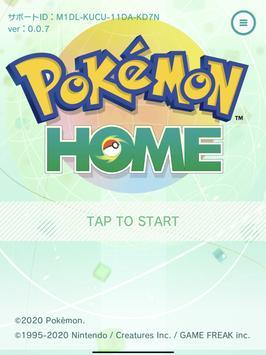 Pokémon HOME スクリーンショット 5