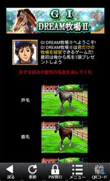 Sansei R&D 公式アプリ「パチプラスビューアー」 スクリーンショット 4