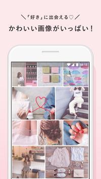MERY[メリー]- 女の子のためのファッション情報アプリ screenshot 3