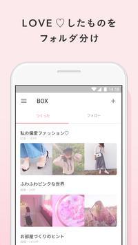 MERY[メリー]- 女の子のためのファッション情報アプリ screenshot 4