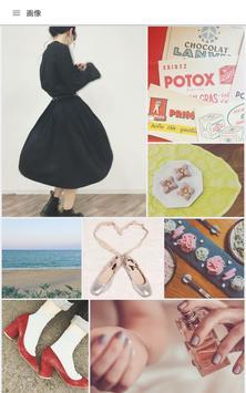 MERY[メリー]- 女の子のためのファッション情報アプリ screenshot 7