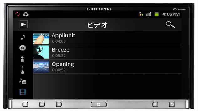 CarMediaPlayer imagem de tela 2
