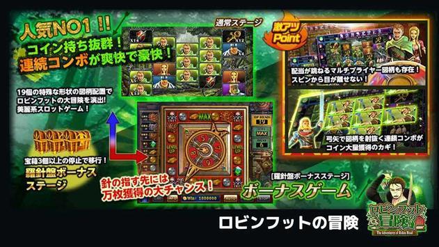 カジノ王国~無料カジノスロットゲーム~ screenshot 6