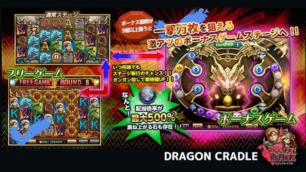 カジノ王国~無料カジノスロットゲーム~ screenshot 3